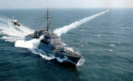 Colombian Guided Missile Frigate Caldas