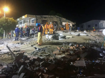 cartagena building collapse UNGRD colombia.jpg