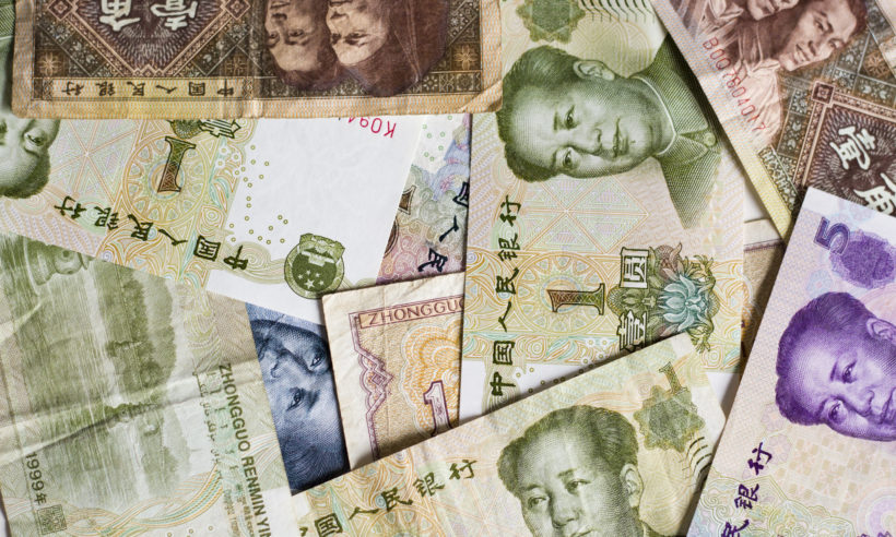 Chinese yuan bills _ Renminbi. チャイナマネ